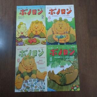 ボノロン 8冊(絵本/児童書)