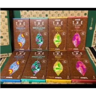 世界中からカカオ厳選4つのカカオの味が楽しめる 明治 ザ・チョコレート 4種(菓子/デザート)