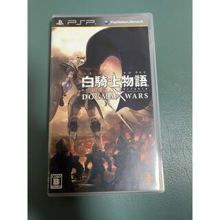 白騎士物語 -episode.portable- ドグマ・ウォーズ PSP(携帯用ゲームソフト)