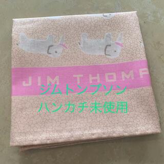 ジムトンプソン(Jim Thompson)のジムトンプソンJIM THOMPSON コットンハンカチエレファント柄未使用(ハンカチ)