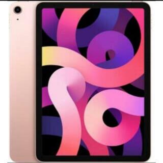 iPad air4 第4世代 256GB(タブレット)