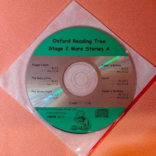 【専用】CD2枚セット★ORT Stage2 More Stories A+B(朗読)