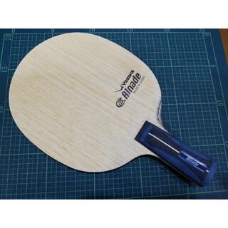 ヤサカ(Yasaka)の卓球ラケット アルネイド 中国式(卓球)