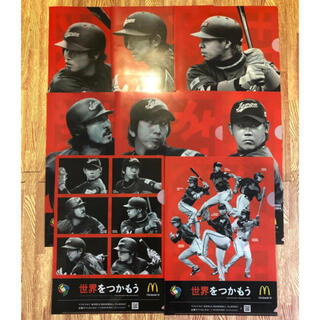 マクドナルド(マクドナルド)のWBC 2009 日本代表 クリアファイル 全8種類(クリアファイル)