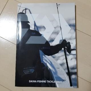 ダイワ(DAIWA)のダイワフィッシングタックル 2021(その他)