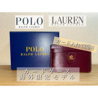 ポロラルフローレン(POLO RALPH LAUREN)のポロラルフローレン カードケース バーガンディー(名刺入れ/定期入れ)