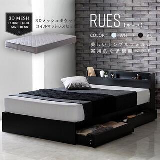 【新品未使用】収納ベッド クイーン 3Dメッシュポケットコイルマットレスセット(クイーンベッド)