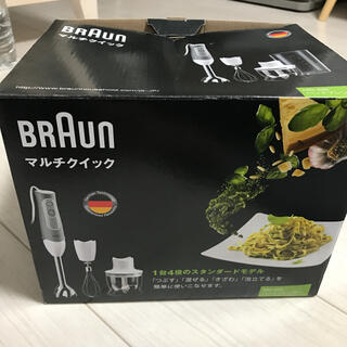 ブラウン(BRAUN)のBRAUNブレンダー *トリプルママ様専用です*(調理道具/製菓道具)