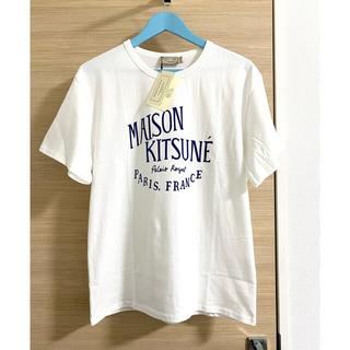 メゾンキツネ(MAISON KITSUNE')のタグ付き✨【新品未使用】メゾンキツネ  Tシャツ PALAIS ROYAL M(Tシャツ/カットソー(半袖/袖なし))