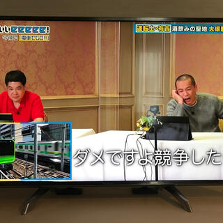 Panasonic - 4月13日迄Panasonic VIERA DX750 TH-49DX750