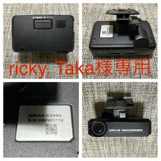 日産 - 日産純正 ドライブレコーダー(G20A0-C9980)