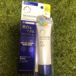 TRANSINO - トランシーノ 薬用ホワイトニング CCクリーム 日焼け止め 化粧下地 美白
