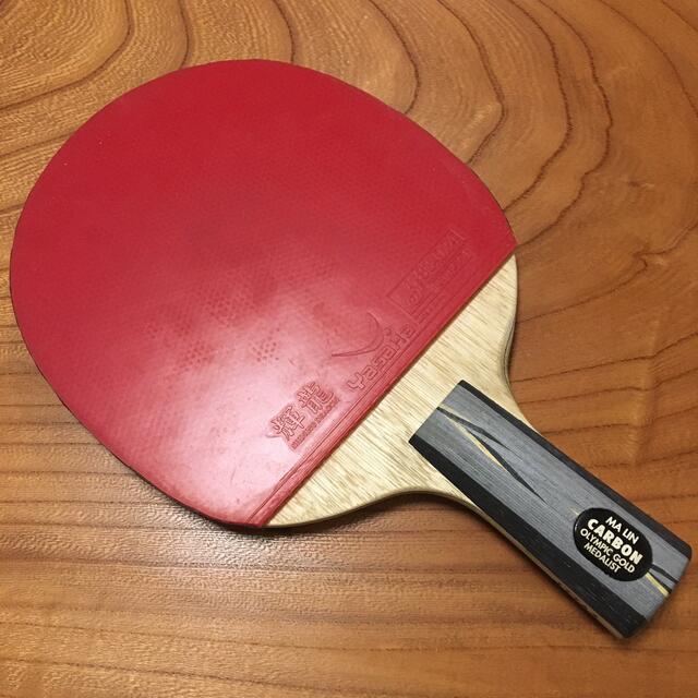 Yasaka(ヤサカ)の卓球ラケット ヤサカ 馬琳カーボン 中国式ペン スポーツ/アウトドアのスポーツ/アウトドア その他(卓球)の商品写真