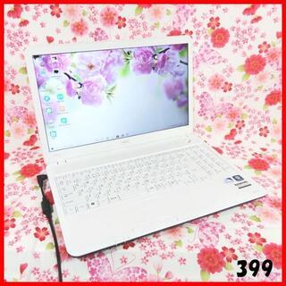 エヌイーシー(NEC)の【人気のホワイト】Core i5♪オフィス♪初心者も安心♪Windows10(ノートPC)