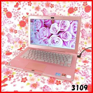 ソニー(SONY)のピンク♥ノートパソコン本体♪新品SSD♪カメラ♪初心者も安心♪Windows10(ノートPC)