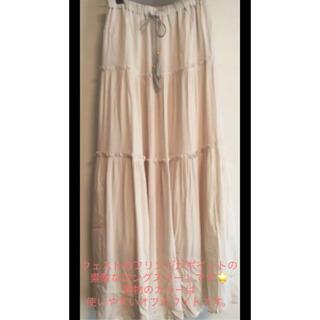 ローズバッド(ROSE BUD)のROSE BUD ローズバッド ♡タグ付き未使用品 マキシスカート(ロングスカート)