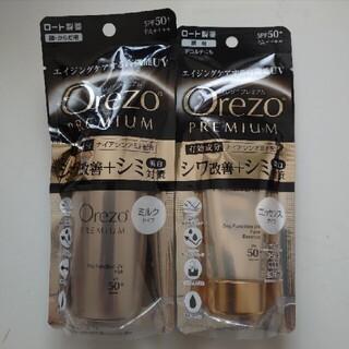 オレゾ(Orezo)のオレゾUV プレミアム(日焼け止め/サンオイル)