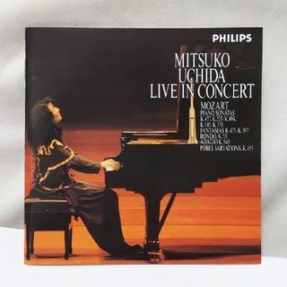 フィリップス(PHILIPS)の内田光子 ライヴ・イン・コンサート 1991(クラシック)
