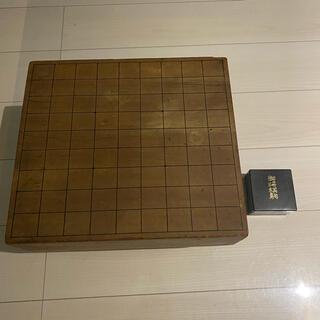 足つき将棋盤(木製)と駒のセット(囲碁/将棋)
