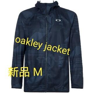 オークリー(Oakley)の【新品M】OAKLEY ジャケット / パーカー(パーカー)