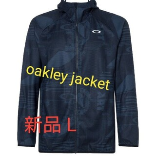 オークリー(Oakley)の【新品L】OAKLEYジャケット /パーカー(ウエア)