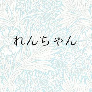 れんちゃん専用(各種パーツ)