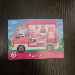 ニンテンドースイッチ(Nintendo Switch)のみぃ様専用(カード)