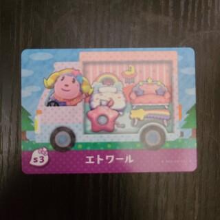 ニンテンドースイッチ(Nintendo Switch)のamiiboカード サンリオコラボ どうぶつの森(カード)