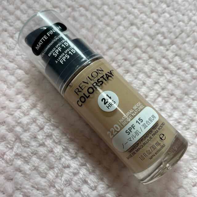 REVLON(レブロン)のレブロン カラーステイ メイクアップN 220 ナチュラルベージュ コスメ/美容のベースメイク/化粧品(ファンデーション)の商品写真