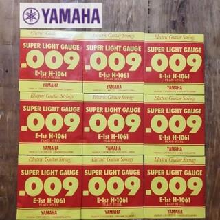 ヤマハ(ヤマハ)の✨即購入OK✨新品9本✨YAMAHA H1061 エレキギター用 バラ弦 1弦(弦)