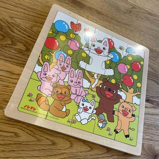 ニシマツヤ(西松屋)のノンタン 木製パズル 新品未使用(知育玩具)