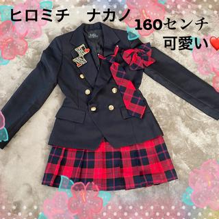 ヒロミチナカノ(HIROMICHI NAKANO)の卒業式 スーツ 女の子(ドレス/フォーマル)