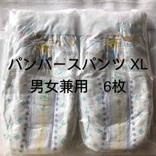 パンパース おむつ パンツ XL 男女共用 お試し  バラ売り ばら売り 6枚(ベビー紙おむつ)
