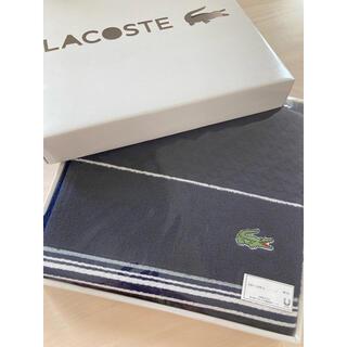 ラコステ(LACOSTE)の新品未使用❗️LACOSTE スポーツタオル(タオル/バス用品)