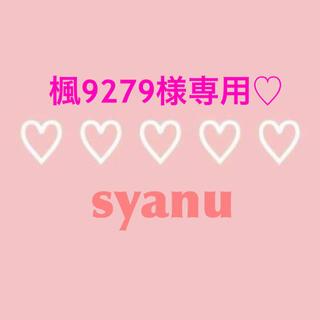 楓9279様専用♡(Tシャツ/カットソー)