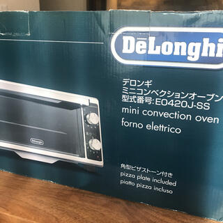 DeLonghi - デロンギ コンベクションオーブン 新品 未使用 トースターとしても♡