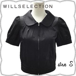 ウィルセレクション(WILLSELECTION)のWILLSELECTION 衿付きフロントジップ半袖ジャケット(その他)