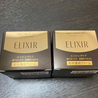 ELIXIR - エリクシールシュペリエルエンリッチドクリームTB 2個