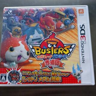 妖怪ウォッチバスターズ 赤猫団 3DS(携帯用ゲームソフト)