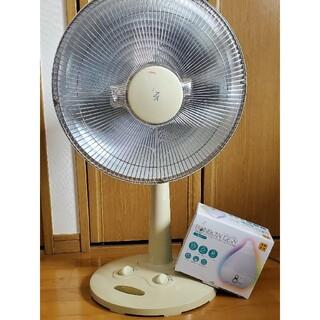 ヤマゼン(山善)のYAMAZEN ハロゲンヒーター  電気式 & 小型加湿器 超音波式7色に輝く(電気ヒーター)