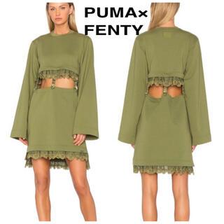 プーマ(PUMA)の新品 FENTY PUMA フェンティプーマ ワンピース トレーナー スカート(ひざ丈ワンピース)