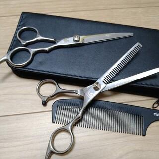 VIDAL SASSOON 散髪用ハサミ すきバサミ セット(散髪バサミ)
