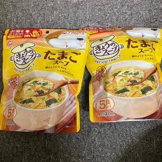 アサヒ - フリーズドライ玉子スープ