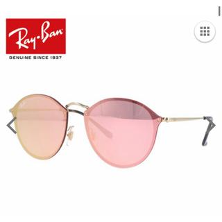 Ray-Ban - Ray Ban ピンクミラー サングラス 新品