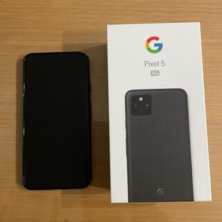 グーグル(Google)のsyusama用 pixel 5 SIMフリー  黒128GB 新古品 (スマートフォン本体)