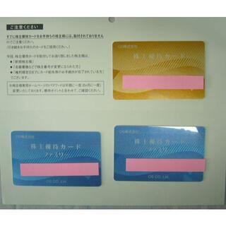 OS・オーエス株式会社 株主優待カード映画鑑賞・カード返却不要(その他)
