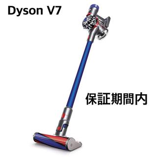 コードレス ダイソン Dyson公式 楽天市場店