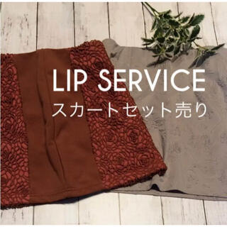 リップサービス(LIP SERVICE)のリップサービス スカート  (ミニスカート)
