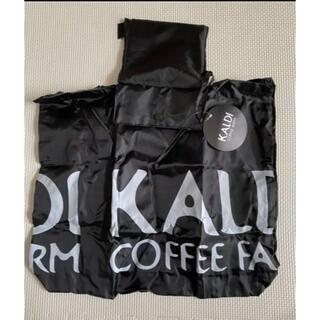 カルディ(KALDI)のカルディ エコバッグ KALDI ブラック(エコバッグ)