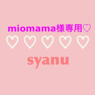 miomama様専用♡(パンツ/スパッツ)